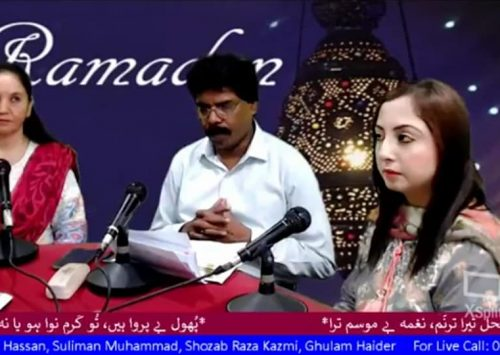 Weekly Radio Programme on Early Childhood Development in Collaboration with Allama Iqbal Open University