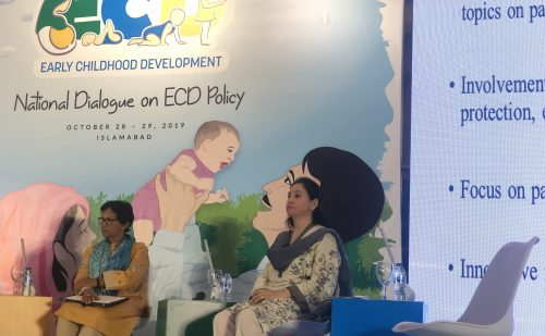 Policy Dialogue on Early Childhood Development