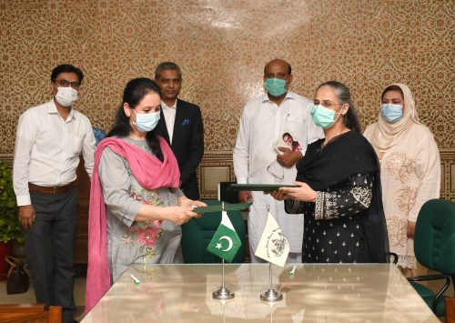 MoU Signing with Fatima Jinnah Women University (FJWU)